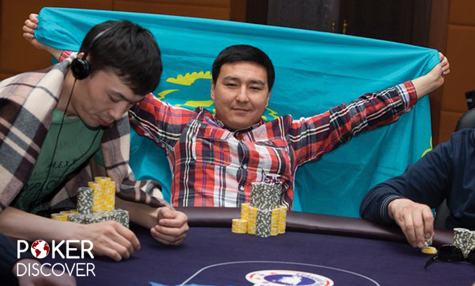Poker in Kazakhstan