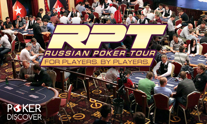 Russian Poker Tour: poker flagship of the CIS