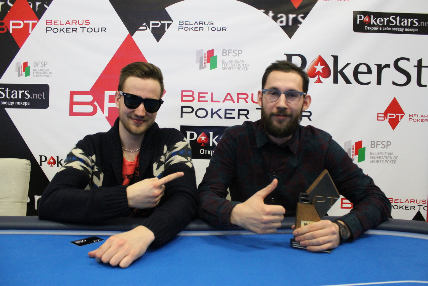 Belarus Poker Tour: Antirecession series