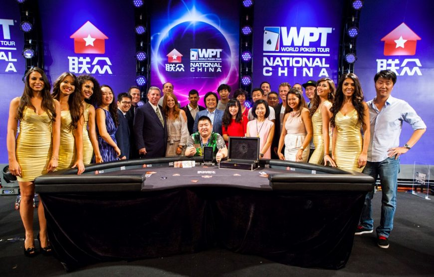 чемпион WPT National China 2015