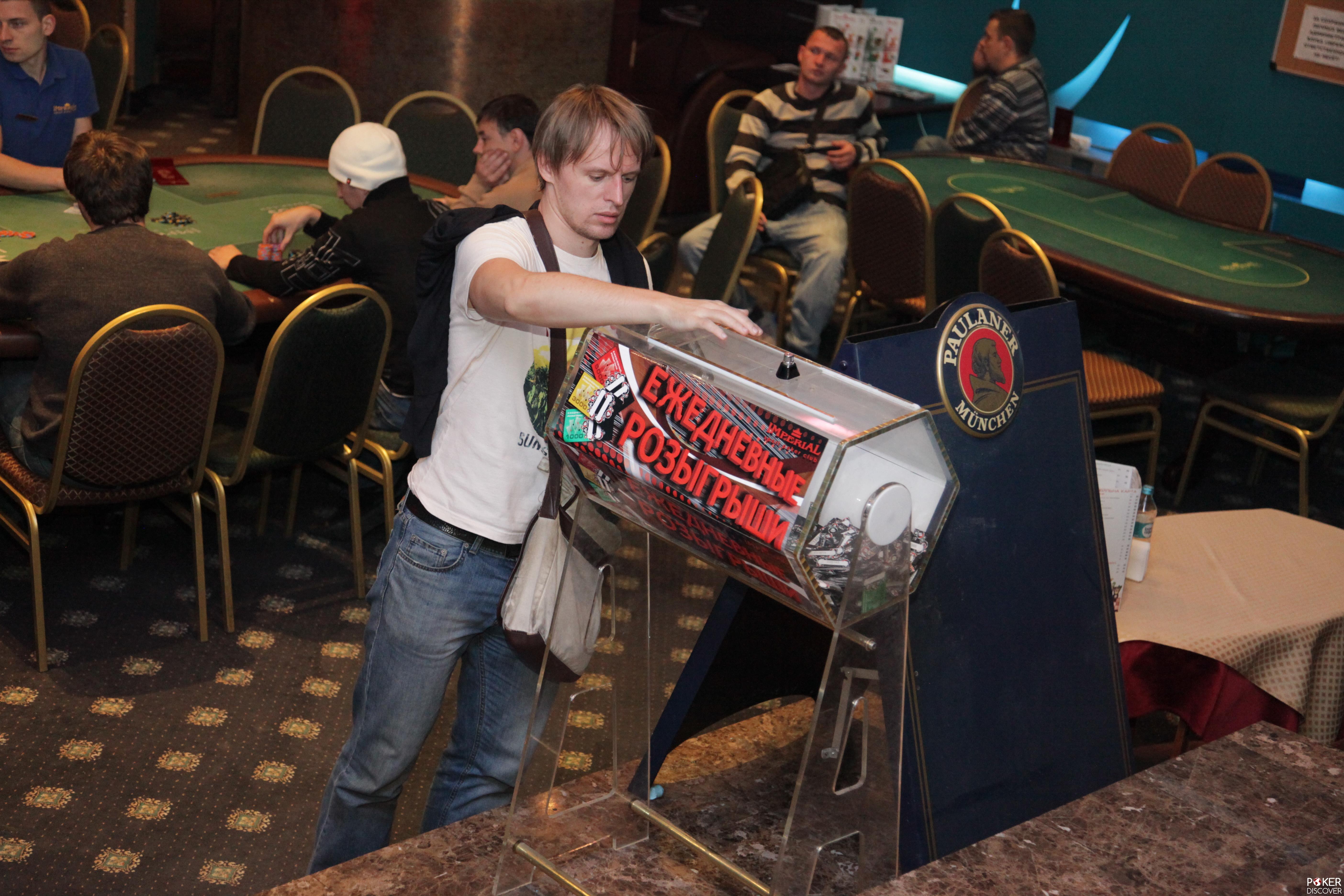 Poker Club Kiev